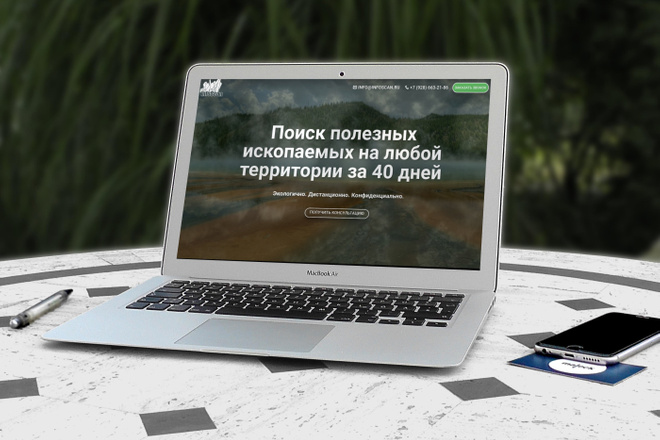 Сайт на WordPress. Качественно и быстро 21 - kwork.ru