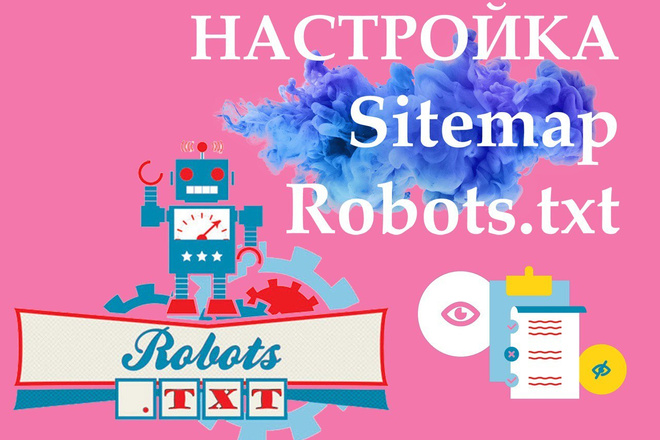 Sitemap.xml и Robots.txt для Wordpress 1 - kwork.ru
